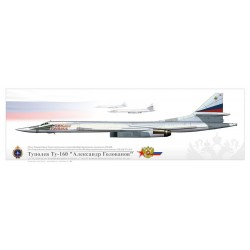 "Tu-160 ""Blackjack"" 05 RUSSIAN AIR FORCE SK-23P"