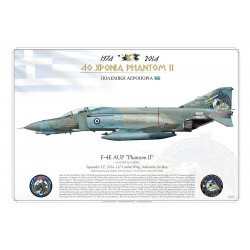 "F-4E AUP ""Phantom II""  40 YEARS special JP-1727"