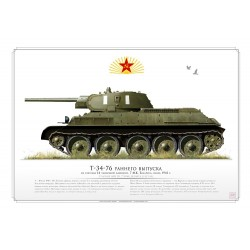 T-34-76 CCCP Red Army AR-24