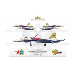 "Su-27 ""RUSSIAN KNIGHTS"" YC-13"
