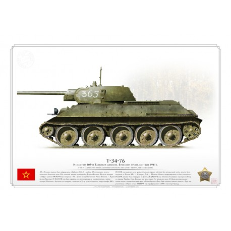 T-34-76 CCCP Red Army ARO-05