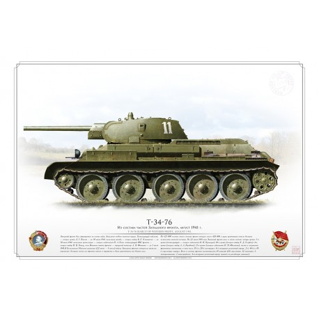T-34-76 CCCP Red Army ARO-06