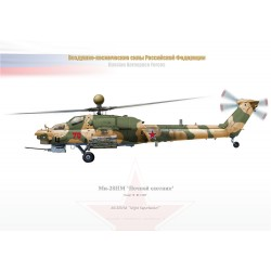"Mi-28N ""Havoc"" 11 white ВКС России JP-3470"